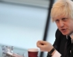 Поражение за британския премиер