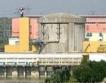 Румънците искат още реактори