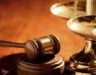 Щатски прокурори разследват Facebook