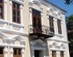 В. Търново - център на Старопланинския туристически район
