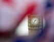 Спряно е сечено на монетата за Брекзит