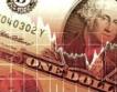 2020: Очаква се спад в глобалната икономика