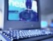 МС актуализира програмата за е-управление