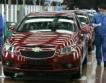 Стачката в GM = $1 млрд. загуби