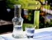 Цените на алкохола в ЕС