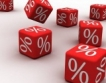 САЩ на крачка от нулеви лихви?