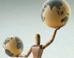 Германия: Поредна прогноза за рецесия