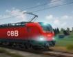 Най-нов модел електрически локомотив на Сименс у нас