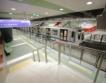Ден на отворените врати в метрото
