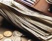 €14 739 средно за разходи и спестявания