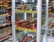 Русия: Храни и цени