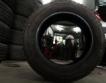 Колко се печели от стари гуми?