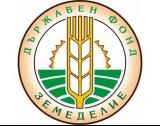 ДФЗ преведе над 72.4  млн. лв. за газьол