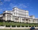 Румъния замразява заплати на чиновници