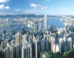 Силен спад на трафика на летище Хонконг