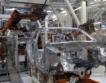 Audi съкращава 9500 души в Германия