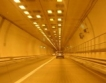 Италия: 200 опасни тунела