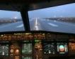 22 % спад в приходите налетище Пловдив