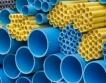 ЕП : По-малко олово в PVC