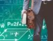 17% увеличение на учителските заплати