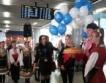 Летище София посрещна 7-милионния пътник