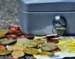 Забраняват се анонимни банкови сейфове