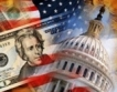 САЩ: $134,5 млрд. бюджетен дефицит