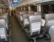 Германия: По-евтини жп билети