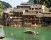Все повече туристи в Китай