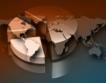 Негативна перспектива за глобалния кредитен рейтинг