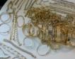 Търг на конфискувани златни и сребърни накити