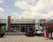 Нова кампания на борсата за семена в Добрич