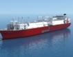 Тест за LNG терминала край Александруполис