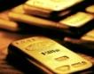 ЦИЕ си връща златните резерви