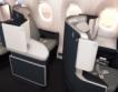 Фирми: Air France, FlixMobility