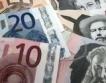 Банката на Словения покрива загуби