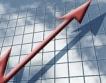 До 3% ръст на БВП през 2020