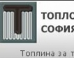 """""""Топлофикация"""" София със самостоятелно участие на БНЕБ"""