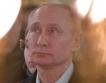 Русия: Националните проекти в задънена улица
