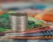 Рекордните €1.176 млрд. изпратили българите в чужбина