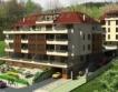 Нови 740 жилищни сгради в експлоатация