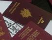 Премахване на гражданство срещу инвестиции