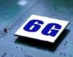 Китай планира 6G мрежа