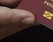 Българският паспорт с висок рейтинг