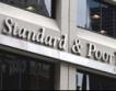 S&P понижи перспективата на румънския рейтинг