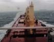 "45-тонен кораб ""Бузлуджа"" вдигна флаг"