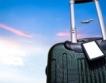 9 млн. туристически посещения до ноември