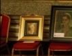 Аукцион с картини за 1 млн. лв. събра инвеститори