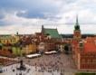 """Варшава - """"Достъпен град"""" за 2020"""
