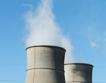 €94 млн. за ТЕЦ с гориво от битови отпадъци